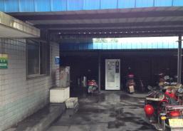 工厂自动售水机